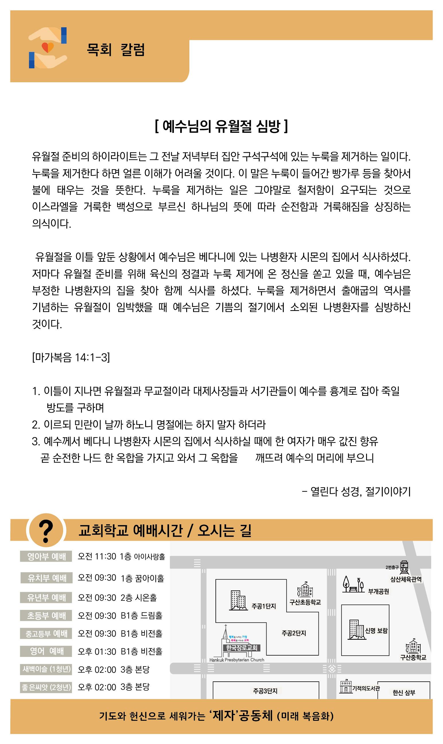 웹주보5-01.jpg